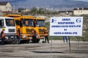 В Ереване дан старт строительству новой автодороги Давташен-Аштаракское шоссе