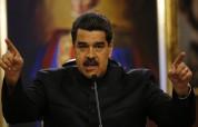 Конституционная ассамблея Венесуэлы начнет работу 4 августа