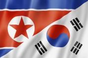 КНДР отвергла предложение Южной Кореи наладить отношения