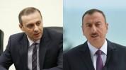Ադրբեջանի նախագահը հաստափոր թղթապանակ է փոխանցել Կրեմլին. «Հրապարակ»