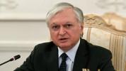 Лавров наградил главу МИД Армении Орденом Дружбы