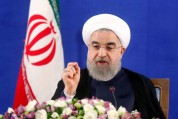 В Иране пройдет инаугурация президента Рухани