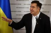 Саакашвили стал невыездным