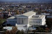 ԱՄՆ Գերագույն դատարանը կքննի Թրամփի միգրացիոն հրամանագրի վերաբերյալ գործը