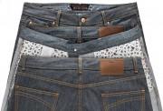 «Самые уродливые в мире джинсы» за 95 долларов (фото)