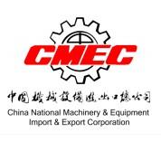 Китайская машиностроительная корпорация CMEC осуществит в Армении инвестиции - «Паст»
