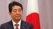 Премьер Японии провел перестановки в правительстве