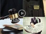 Ինչի՞ համար են դատավորները հայտնվել կոռուպցիոն դեպքերի էպիկենտրոնում