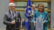 ԵՄ համաձայնագրի ստորագրումից հետո ՌԴ-ն պատժամիջոց է կիրառում Հայաստանի նկատմամբ