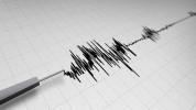 Երկրաշարժ Քարվաճառ քաղաքից 33 կմ դեպի հյուսիս-արևելք