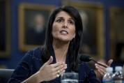 ԱՄՆ-ը մտադիր է կոալիցիա ստեղծել Իրանին դիմակայելու համար