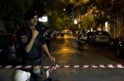 Աթենքում հեռուստաալիքներից մեկի շենքում պայթյուն է տեղի ունեցել
