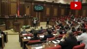 ԱԺ-ն շարունակում է արտահերթ նիստը. ուղիղ
