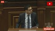ԱԺ արտահերթ նիստ