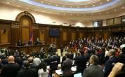 Քրդական ANF գործակալությունն անդրադարձել է Հայաստանի 7-րդ գումարման ԱԺ առաջին նիստին