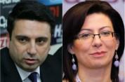 Ալեն Սիմոնյանին ավագանիում կփոխարինի  Նաիրա Հովհաննիսյանը