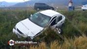 Խոշոր ավտովթար Արագածոտնի մարզում. բախվել են Opel-ները, որոնցից մեկն էլ դուրս է եկել երթևե...