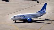 «Արմենիա» ավիաընկերությունը չեղարկում է մինչև ապրիլի 30-ը ներառյալ բոլոր չվերթները