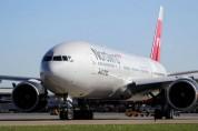 Մոսկվա-Երևան ինքնաթիռը «Շերեմետևո» օդանավակայանում դադարեցրել է թռիչքը, ուղևորները տարհանվ...