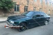 Կոտայքի մարզում վթարված BMW-ն փորձել են թաքցնել և մոլորեցնել ոստիկաններին. Shamshyan.com