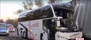 Թեհրան-Երևան-Թեհրան մարդատար ավտոբուսը վթարի է ենթարկվել. կան վիրավորներ