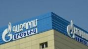 Կրճատումներ՝ «Գազպրոմ Արմենիայում». Կառավարությունը կողքից է հետևում. «Ժողովուրդ»