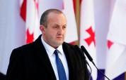 Վրաստանի նախագահը 157 բանտարկյալի ներում է շնորհել