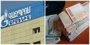 ՊԵԿ-ը  «Գազպրոմ Արմենիա»-ում խոշոր չափով չարաշահումներ է բացահայտել