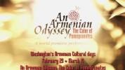 Փետրվարի 29-ից մարտի 14-ը հայկական մշակույթի օրեր կանցնացվեն Վաշինգտոնում