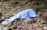 Արցախում՝ Ամարասի դաշտում, տղամարդու դի է հայտնաբերվել՝ վնասվածքներով. հավանաբար մահացել է...