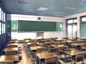 Անգլիայում կփակվի 2 աշակերտ ունեցող դպրոցը
