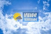 Օդի ջերմաստիճանը կնվազի 5-7 աստիճանով. եղանակը` Հայաստանում