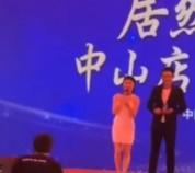 Չինաստանում հենց բեմի վրա դանակահարել են հոնկոնգցի դերասանին (տեսանյութ)