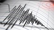 Երկրաշարժ Մարտակերտից 20 կմ հյուսիս-արևմուտք. Ցնցումները զգացվել են նաև Գորիսում ու Նոյեմբ...
