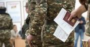 Ինչպես դիմել զինծառայողների ապահովագրության հիմնադրամին՝ 2018-ի ընթացքում վճարված գումարնե...