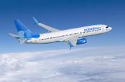 «Պոբեդան» հերքել է Գյումրիում ինքնաթիռի կոշտ վայրէջքի մասին տեղեկությունը