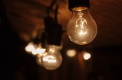 Էլեկտրաէներգիայի անջատումներ Երևանում և 6 մարզերում