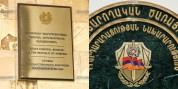 ՀՀ պետական վերահսկողական ծառայությունն ամփոփել է ՀՀ արդարադատության նախարարության քրեակատա...