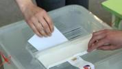 Ավարտվեց Երեւանի ավագանու արտահերթ ընտրությունների քվեարկությունը
