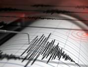 Երկրաշարժ Աշոցք գյուղից 9 կմ հեռավորության վրա