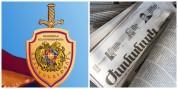 Ոստիկանությունը հերքում է «Ժամանակ» օրաթերթի տարածած լուրը