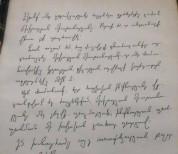 Իմ գրառումը Մխիթարյան միաբանության այցելուների մատյանում. Նիկոլ Փաշինյան