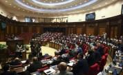 ՀՀ Ազգային ժողովի նիստը` ուղիղ