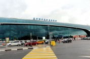 Մոսկվայի Դոմոդեդովո օդանավակայանում ուղևորը սպառնացել է պայթեցնել օդանավը