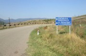 Ոսկեպար-Բաղանիս ավտոճանապարհը օգոստոսի 19-ին երկու ժամով փակ կլինի