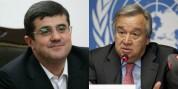 Արայիկ Հարությունյանի՝ ՄԱԿ գլխավոր քարտուղար Անտոնիո Գուտերեսին ուղղած նամակը