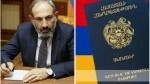 Աշխարհի յուրաքանչյուր հայ պիտի ունենա ՀՀ քաղաքացիություն. Նիկոլ Փաշինյան