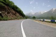 Հրդեհաշիջման աշխատանքներով պայմանավորված՝ փակ է Կապան-Գորիս ավտոճանապարհի մ...