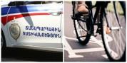 Երևանում մեկնարկում է հեծանվային երթուղիների կահավորումը ճանապարհային նշաններով