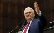 Թուրքիայի Մեջլիսի նախագահը հրաժարական է տվել